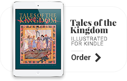 Tales of the Kingdom for Kindle